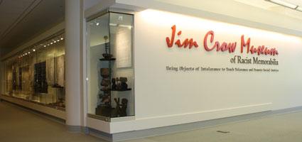 jim crown museum
